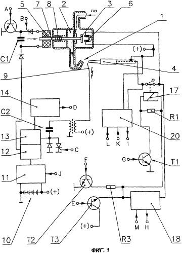 Схема блока управления газовой колонки нева