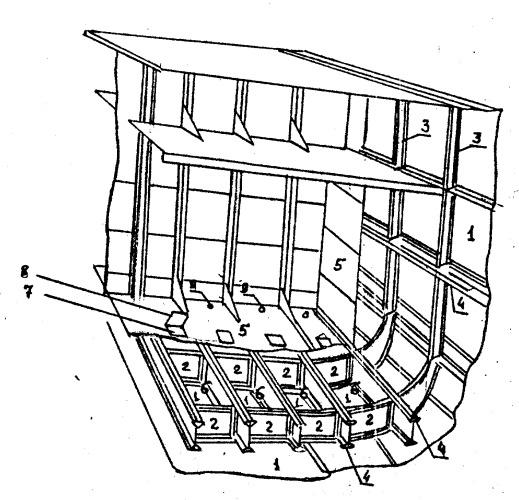 Noise Isolating Ship Cofferdam