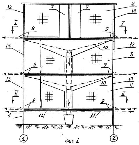 Как украсить стул на свадьбу: варианты декора. Украшение 34