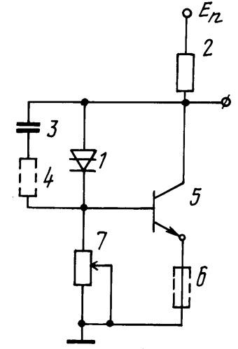 наносекундный генератор своими руками