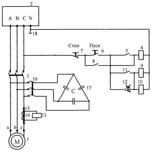Пуск электродвигателя своими руками 253
