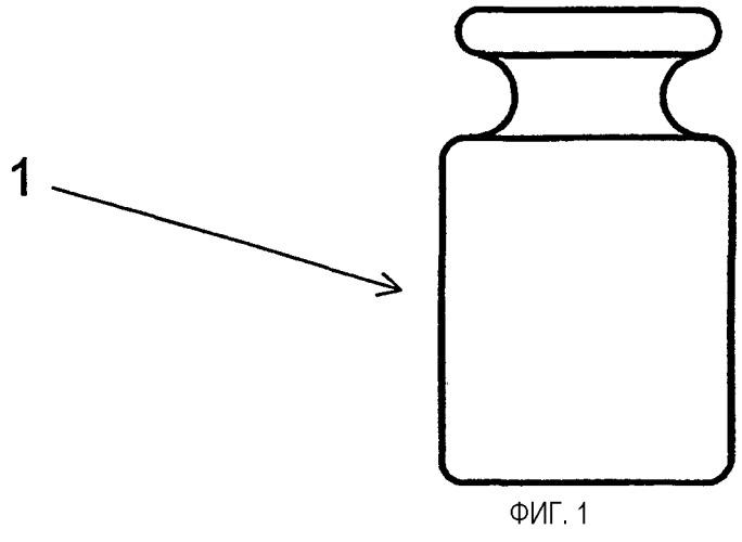 Поверхностно-упрочненная прецизионная гиря и способ ее изготовления