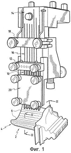 Устройство центрирования и пробивания форм и цилиндрических отверстий