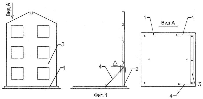 Способ монтажа панельного здания