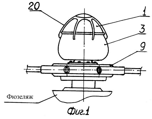 Устройство спасения вертолета