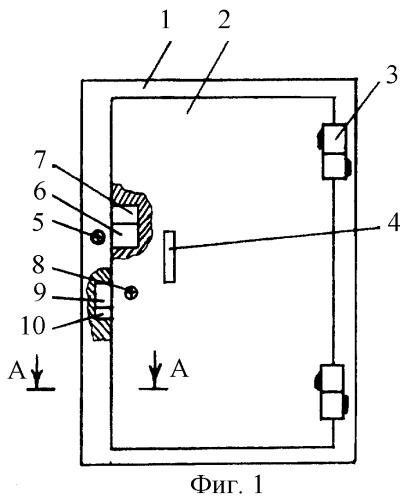 Способ изготовления запорной системы двери и запорная система двери