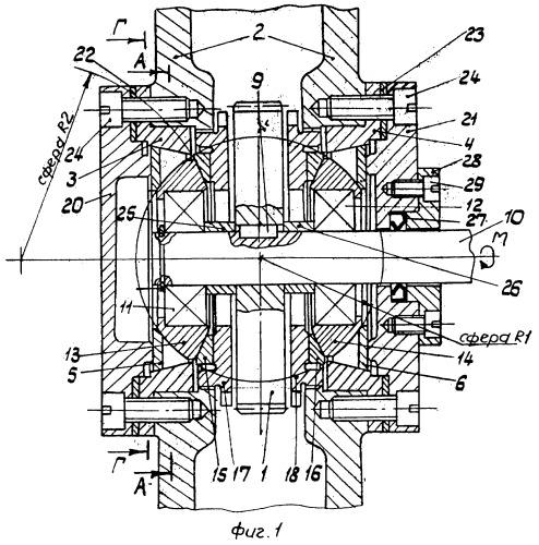 Устройство для ориентирования зубчатого колеса в зубчатой передаче