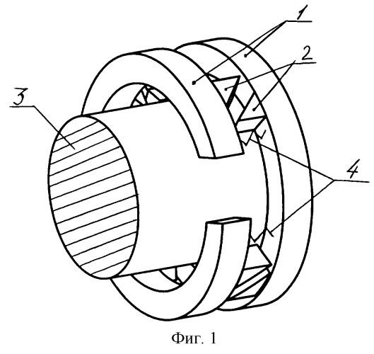 Электромагнитный вибратор