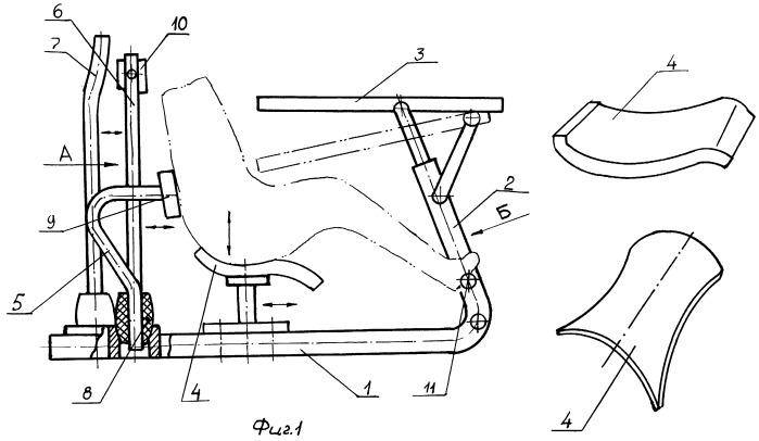 Комплект функциональной ортопедической мебели