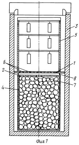 Диафрагма автоклава для гидротермального выращивания кристаллов