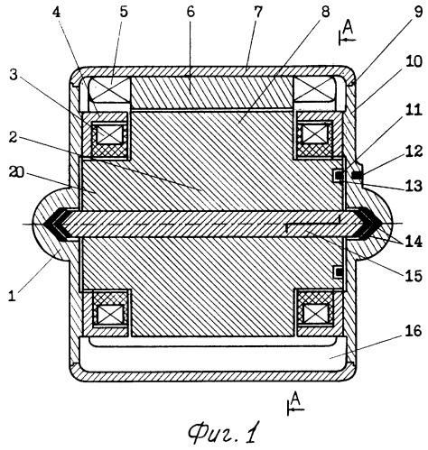 Механический аккумулятор электрической энергии