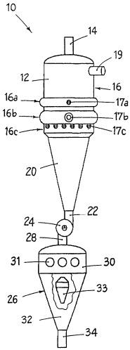 Устройство для получения карбида железа прямым восстановлением металлического железа