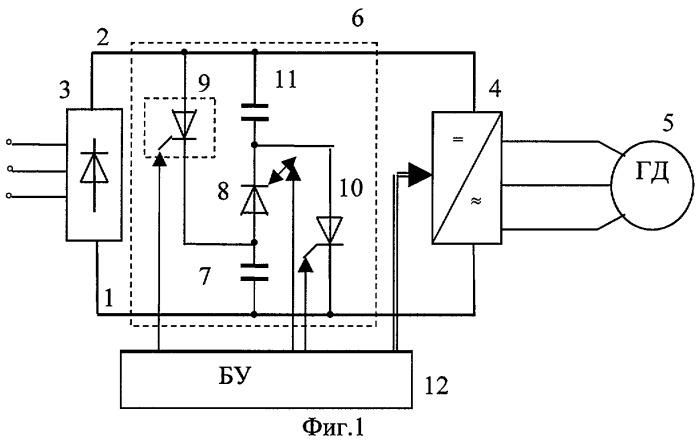 Система питания гистерезистных электродвигателей