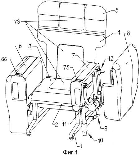 Офисное или домашнее кресло, оснащенное средствами для физической разминки