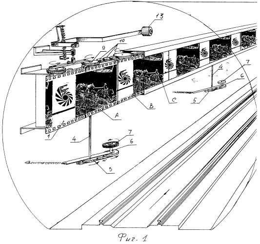 Способ и устройство демонстрации визуальной информации