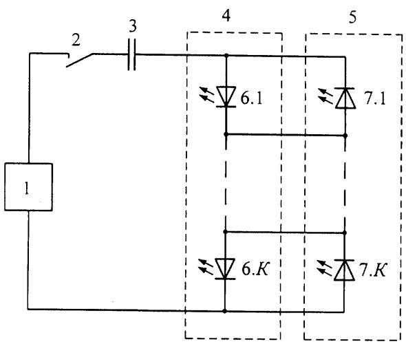 Конденсаторный светодиодный светофор