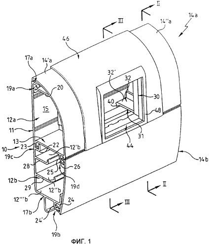 Проходная арматура для монтажного короба и монтажный короб с такой арматурой