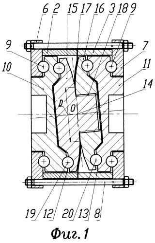 Муфта для передачи вращения в герметичный объем