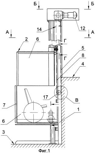 Лифт и устройство включения ловителей кабины лифта с подвешенным на траверсе купе
