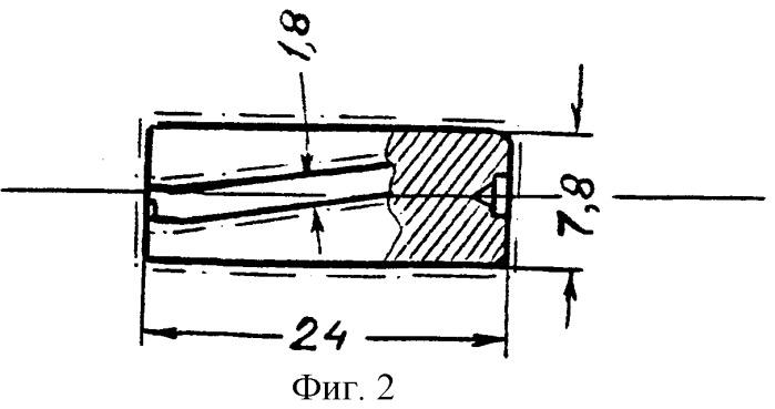 Способ химико-термической обработки деталей электромагнитных клапанов из магнитомягкой стали