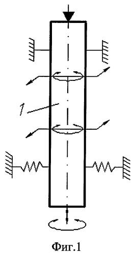 Способ вибрационной обработки осесимметричных длинномерных деталей и устройство для его осуществления