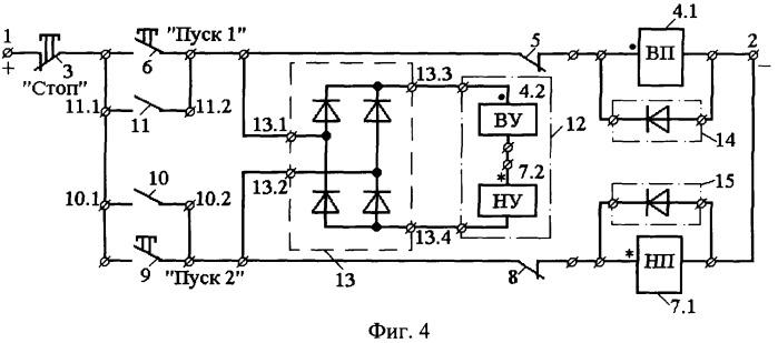 Устройство форсированного управления реверсивным электромагнитным контактором