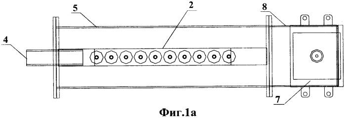 Многолинейчатый спектральный источник излучения
