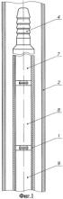 Забойная телеметрическая система с гидравлическим каналом связи