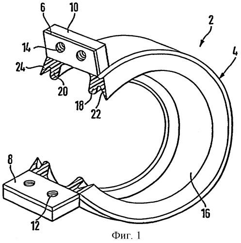 Устройство для электрически проводящего контактирования электрически проводящей части наружной поверхности трубы, кабеля или тому подобного, в частности, лишенного изоляции участка наружного проводника коаксиального кабеля