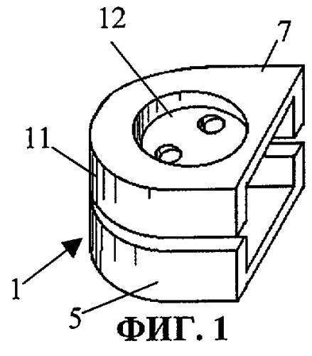 Корпус электрического удлинителя