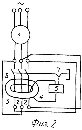 Устройство защиты трехфазной нагрузки от обрыва фазы