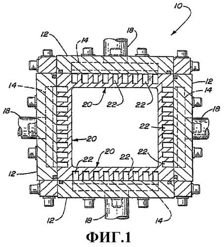 Способ охлаждения формы для непрерывной отливки металла (варианты)