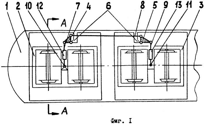 Устройство для передачи поперечных горизонтальных сил от кузова на две тележки транспортного средства