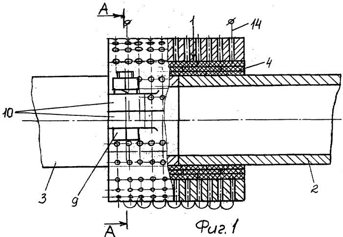 Способ соединения труб и устройство для его реализации