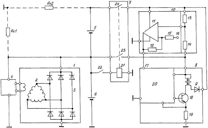 Система электропитания подвижных объектов на два уровня напряжения