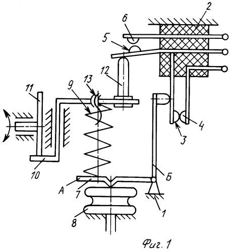 Датчик-реле температуры с сигнализацией режима замораживания