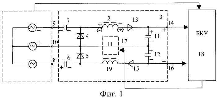 Устройство для заряда батареи