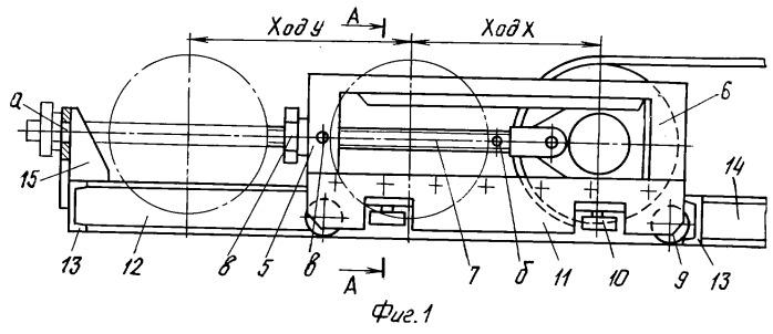 Натяжное устройство ленты конвейера