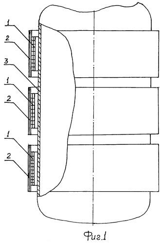 Индукционное нагревательное устройство