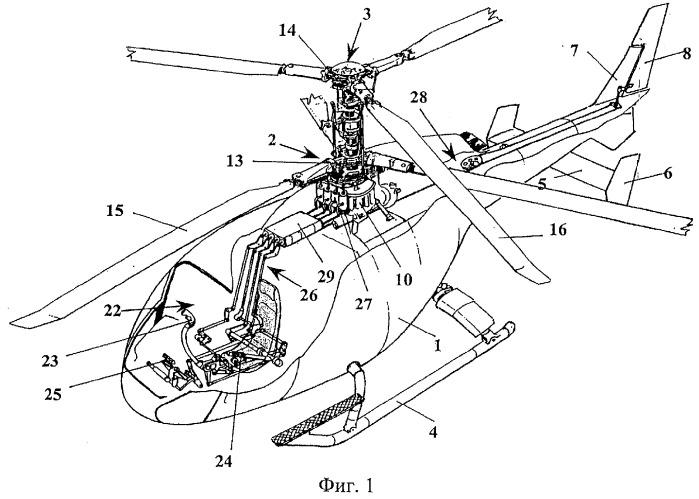 Вертолет с соосными несущими