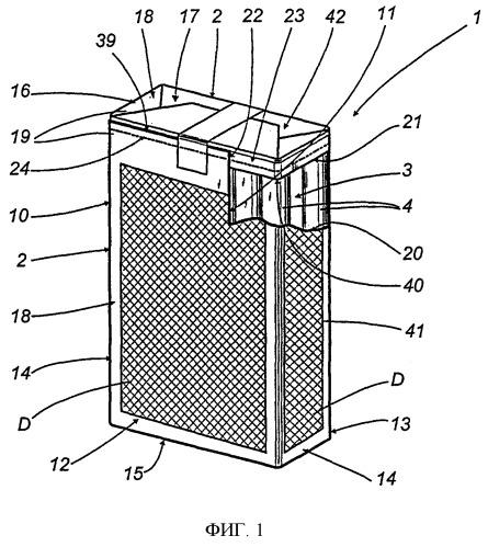 Способ упаковывания сигарет в мягкие пачки, а также полученная пачка