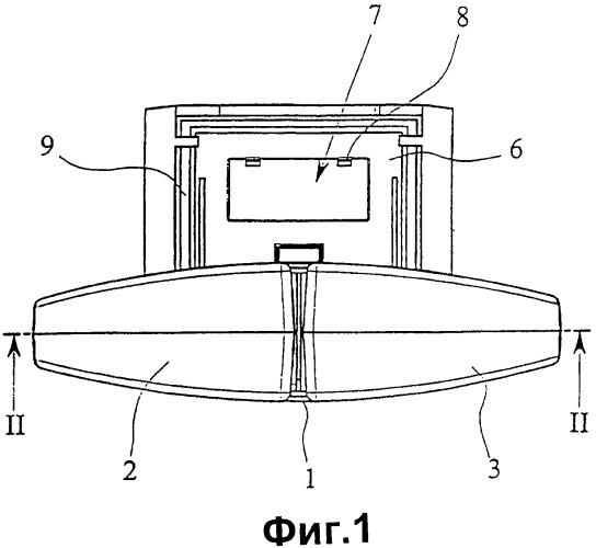 Дозирующее устройство для дозирования биологически активных текучих сред в смывающую жидкость в туалетном бачке
