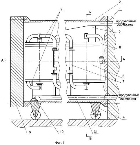 Горизонтальный многополочный каталитический реактор для теплонапряженных процессов химического синтеза