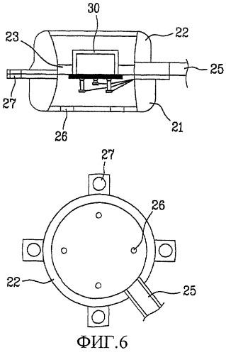 Болометрический гигрометр, плита или печь с его использованием и способ регулирования плиты или печи