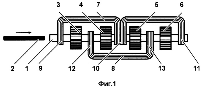 Электромагнитный ускоритель