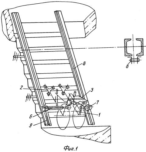 Складное инвалидное кресло-коляска с рычажным приводом подачи по лестнице