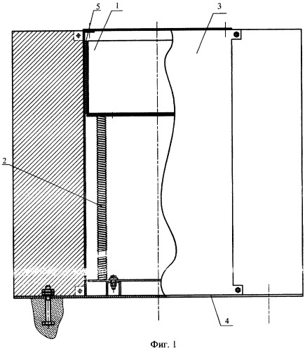 Динамический гаситель вертикальных колебаний