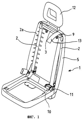 Пассажирское сиденье с мягкой обивкой и ремнем безопасности