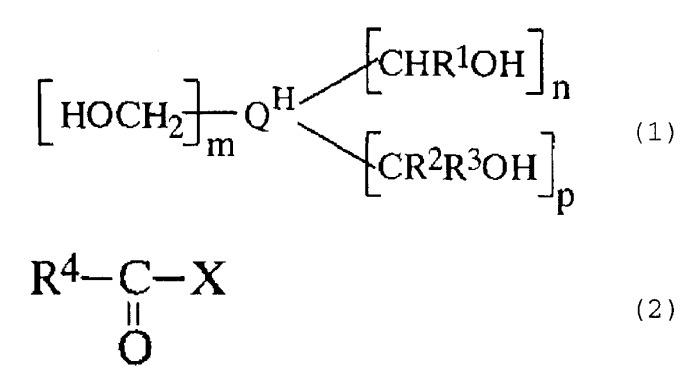 Способ получения фторированного поливалентного карбонильного соединения