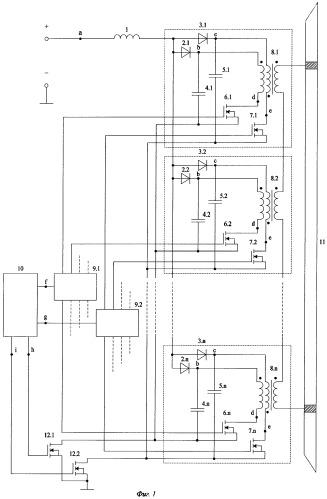 Схема возбуждения лазеров на парах металлов